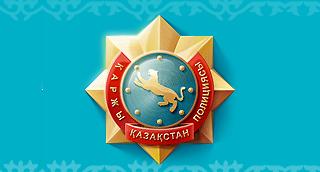 Агентство финансовой полиции РК