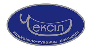 Камвольно-суконная компания «ЧЕКСИЛ»