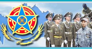 Комитет внутренних войск РК